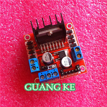 Special promotions L298N motor driver board module L298 stepper motor smart car robot(China)