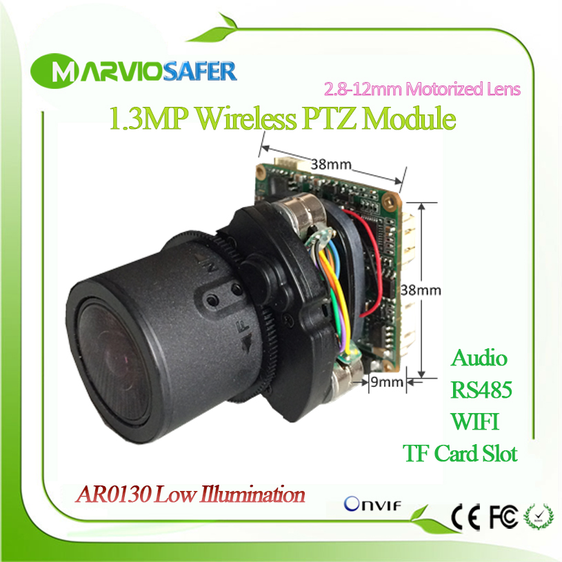 960P 1.3MP WIFI HD IP Network PTZ Camera Cameras Module Motorized Auto-focal  2.8-12mm 4X Zoom Lens TF Card Slot RS485 Onvif<br>