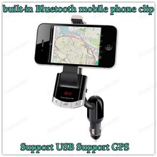 Can receive Bluetooth Multi-function mobile phone clip Support USB AUX input Infrared remote control Bluetooth V2.1 Support GPS