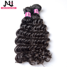 JVH Deep Wave Brazilian Hair Weave Bundles Human Hair Extensions Natural Color 100% Remy Hair(China)