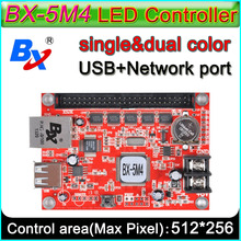 BX-5M4 Single&double color LED billboard controller, P10 LED display control card, F3.75/F5.0 P 10 LED Sign controller card(China)