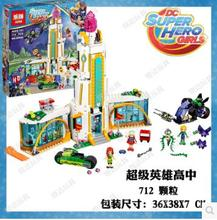 2017 Lepin 29001 712Pcs Girl Series The Super Hero High School Set Educational Building Blocks Brick Funny Toys Model Gift 41232