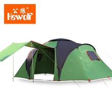 5-8 Person Ultralight Large Camping Waterproof Windproof Summer tent outdoor camping hiking fishing hunting familiy party tents