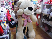 Fancytrader 59'' / 150cm Funny Jumbo Giant Stuffed Plush Smiling Teddy Bear Toy, Free Shipping FT50583