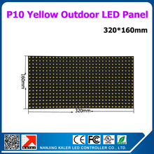 TEEHO 6pc Indoor  yellow color P10 LED panel 32x16pixel P10 led module +1pcs wifi control card XU2W + 1pc Power supply