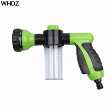Water Gun Auto Car Foam Water Gun Adjustable Cleaning Gun Hose High Pressure Watering Equipment Garden Car Washing Accessories(China)