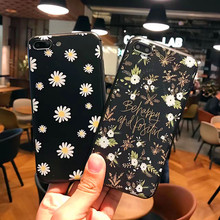 SZYHOME Phone Cases for IPhone 6 6s 7 Plus Case Flower Bright Discounted for IPhone 7 Plus Embossment Mobile Phone Cover Capa