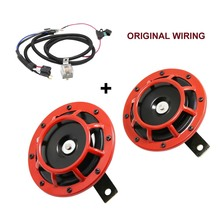 DHKA 12V Red Super Loud Grille Mount Compact Electric Blast Tone Horn Kit For universal car and motocycle(China)