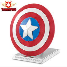 Captain America Shield Model 3D DIY Laser Cutting Building Educational DIY Toys Jigsaw Puzzle Metal Fun Gold Intelligence Toys(China)