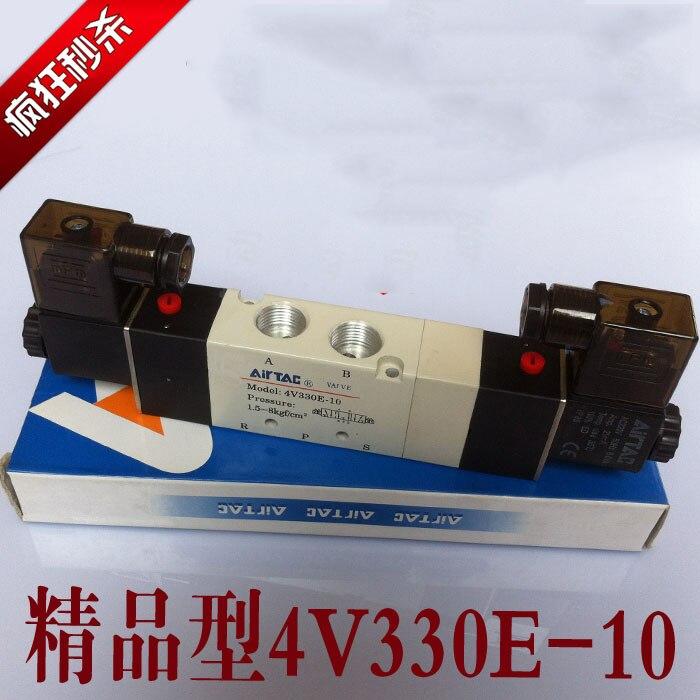 1pcs Free Shipping 1/4 2 Position 5 Port Air Solenoid Valves 4V330E-10 Pneumatic Control Valve , DC24v AC36v AC110v 220v 380v<br>