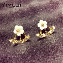 2017 New !!! Hot Fashion Fine Jewelry Gold Rhinestone Colorful Flowers Dazzling C-type Butterfly Stud Earrings For Women E299