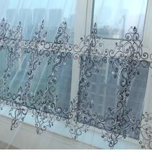 Brief modern quality embroidered curtain window screening finished product(China)