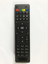 Replacement Remote Control for Mag250 Mag254 IP Mag255 Linux System IPTV Set Top Box