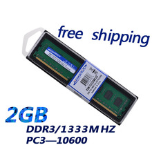 KEMBONA Free shipping NEW high quality and good price ddr3 1333 2gb memory RAM for desktop(China)