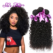 Raw Virgin Indian Deep Curly Hair Extensions 8A Unprocessed Indian Curly Virgin Hair 4 Bundles Indian Virgin Curly Hair Weave