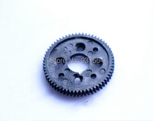 Original FS 511620 1:10 racing brushless electric car main gear 62 T rc spare parts rc hobby accessories(China)