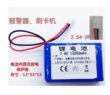 Free shipping 7.4V 1000mAh Lithium battery pack Rechargeable batteries li-ion battery