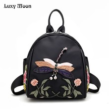 Luxy Moon Women Backpacks Dragonfly Flower Embroidery Backpack PU Shoulder bags Oxford Nylon Multi Function Girls Packbag ZD741(China)