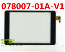 7.85inch for 078007-01A-V1 078002-01A-V2 tablet pc capacitive touch screen glass digitizer panel CTP078047-05