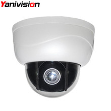 "2.5"" Mini IP PTZ Camera Middle Speed 3X Zoom Lens 1080P Full HD P2P Onvif 15m Infrared Night Vision 2MP Indoor Dome(China)"