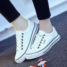 {D&H}Brand Shoes All match Women shoes Low canvas shoes women fashion Lace up casual shoes for women Solid Color White Black Red
