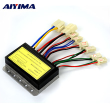 AIYIMA 1pcs 24V 250W Motor Brush Controller For EV Electric Bicycle Scooter E-Bike