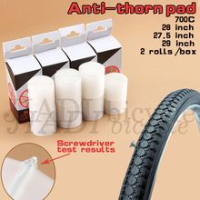 Mountain Road Bike MTB Fixed gear Foldding bicycle Tires liner Puncture proof 26 / 27.5 / 29 / 700C MTB tyre protection pad