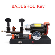 DEFU 2AS Car and house key cutting machine horizontal key cutter 220V/110V key duplicating machine
