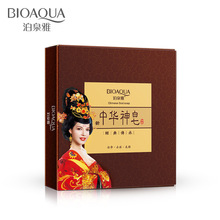 BIOAQUA Chinese Natural Handmade Soap Pure Essential Oils Soap Cleansing Moisturizer Shrink Pore Oil Control Face Body Hair Care(China)