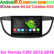 32GB ROM 2GB RAM Android 6.0 Car DVD Player For Honda CRV 2012 2013 2014 2015 Stereo Audio Video GPS Unit system Carpad Computer