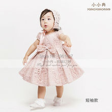 2016 Elegant Bud Silk Dress Baby Girl's Pink Dress Little Girl's Dress Can Be Customized Free Shipping