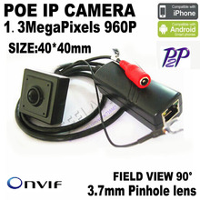 960p poe camera mini ip 1.3Megapixels Full HD 3.7mm Lens Mini IP Camera POE Port CCTV Video Super Low Illumination Onvif P2P