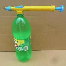YKS 3pcs Mini Toy Guns Juice Bottles Interface Plastic Trolley Gun Sprayer Head Water Pressure Outdoor Fun & Sports New Sale