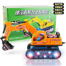 Pull Back Alloy Car Engineering Truck Model Excavators Cement Concrete Mixer Dumpers Diecasts Toy Vehicles for Boys