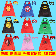 Superhero cape batman super Hero Costume for Children Halloween Party Costumes for Kids superman spiderman