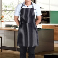 New Waterproof Stripe Bib Apron with 2 Pockets Chef Waiter Kitchen Cook Colors LKT