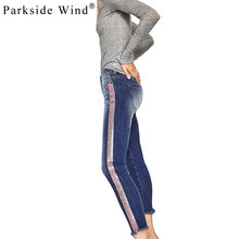 PARKSIDE WIND Side Striped Jeans Women Washed High Waist Ankle Length Skinny Jeans Autumn Denim Jeans Femme KWA0322-5(China)