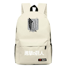 2017new Attack Titan Cosplay Anime Backpack Candy Color Leisure Backpacks teenagers mochila Unisex Teenage Girls boys