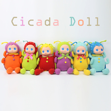 Hot Sale 40cm Stuff Toys For Children Boys Girls Creative Cute Cartoon Soft Plush Cicada Baby Kawaii Funny Gift UrGe ZXZ