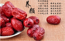 hot sale premium Xinjiang Red Jujube Date 500g ( Hong Zao) Chinese dried fruit 100% natural green food for health