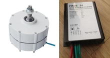 DC 24V 600W Three Phase Low Rpm Alternator Permanent Magnet Generator(China)