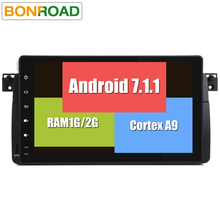 Quad Core Android 7.1.1 Car DVD Player for BMW E46 3 Series/M3/Rover 75/MG ZT 1998-2005 16GB ROM 2Din Head Unit  Car Radio GPS
