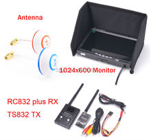 FPV Combo system 5.8Ghz 600mw TS832 Transmitter RC832 plus Receiver + 7 inch LCD TFT 1024 x 600 Monitor for Gopro SJ4000 QAV250