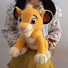 Free Shipping 30cm=11.8inch The Lion King Simba Young Simba Stuffed Animals Plush Soft Toys Children Boy Gifts(China)