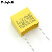 A021 10pcs 1uF capacitor X2 capacitor 275VAC Pitch 15mm X2 Polypropylene film capacitor 1uF