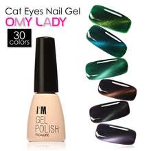 FOCALLURE 3D Cat Eyes LED UV Soak-off Gel Lacquer Varnish Nail Gel Polish 7ML UV GEL For Nail Art Gel Nail Polish Top Base Coat