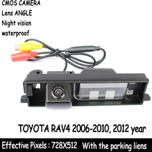 CAR REAR VIEW REVERSE BACK COLOR CMOS/170 DEGREE/WATERPROOF/WITH REFERENCE LINE/NIGHT VISION CAMERA FOR TOYOTA RAV4 RAV-4 RAV 4