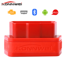 Konnwei OBDII V1.5 mini ELM327 OBD2 Bluetooth Auto Scanner OBDII 2 Bluetooth v1.5 ELM 327 Tester Auto Diagnostic Tool Scanner(China)