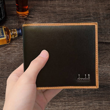 Dandeli Brand Retro Professional Purse Casual Wallet Cross Section of Students PU Personality Wallet Hot Sale(China)