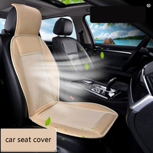 12V Cool Fan Car Seat Covers Universal Fit SUV sedans Chair Pad Cushion with Motor driving square summer ventilation(China)